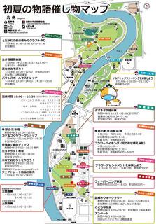 園内張り出し用地図.jpg