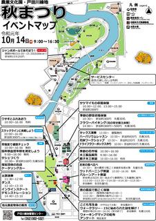 園内地図14日ver.jpg