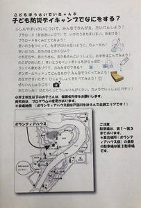 IMG_4602.jpg